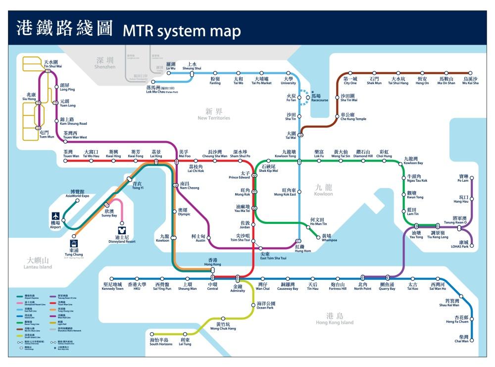 Hong Kong MTR Map.jpg